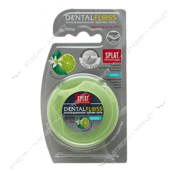 Splat Professional Зубная нить DentalFloss с экстрактом бергамота и лайма