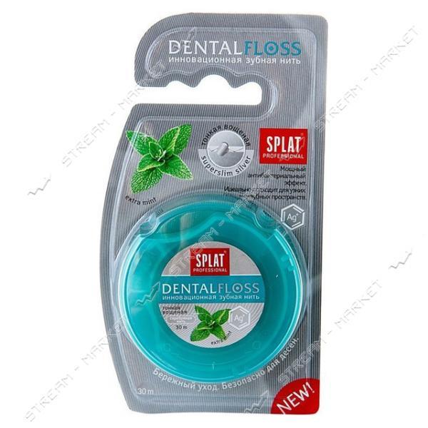 Splat Professional Зубная нить мятная DentalFloss с волокнами серебра