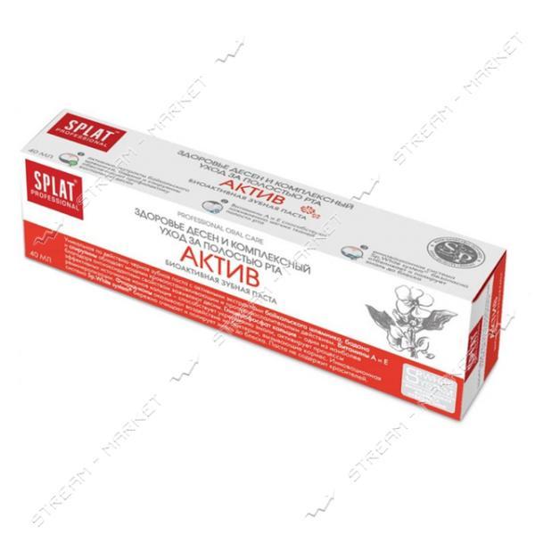 Splat Compact Professional Зубная паста Activ 40мл