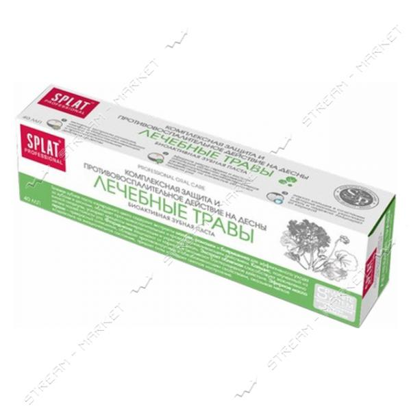 Splat Compact Professional Зубная паста Medical Herbs 40мл