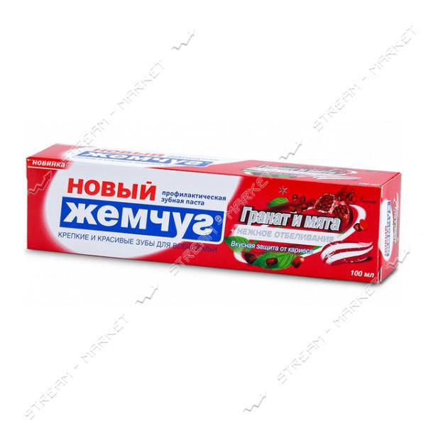 Новый Жемчуг Зубная паста Гранат и мята Отбеливание 100мл