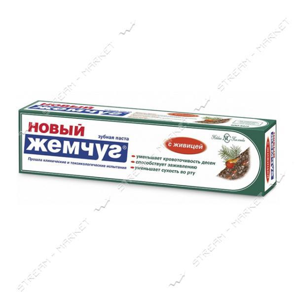 Новый Жемчуг Зубная паста Живица 50мл