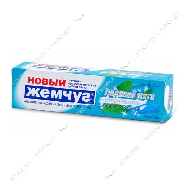 Новый Жемчуг Зубная паста Ледяная мята Отбеливание 100мл