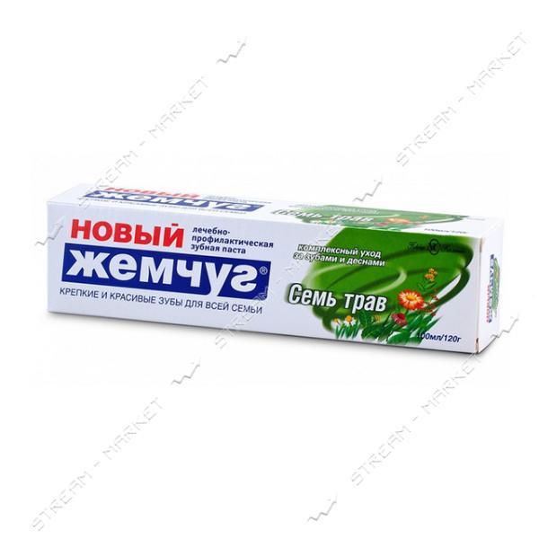 Новый Жемчуг Зубная паста Семь трав 100мл