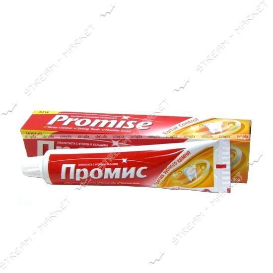 Промис Паста зубная От зубного камня 100г