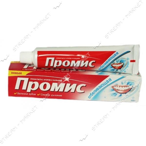 Промис Паста зубная Отбеливающая 100г