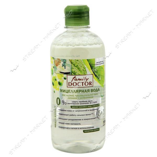 Мицилярная вода Family Doctor для жирной чувствительной кожи 500мл