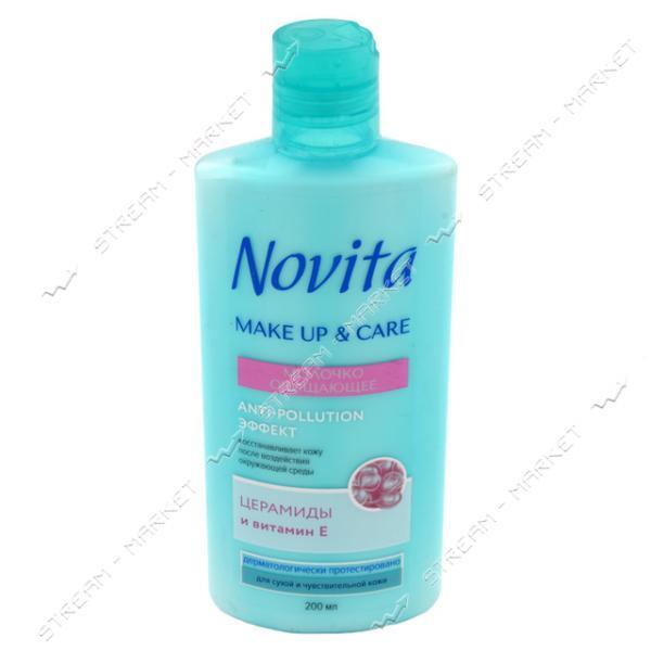 Молочко очищающее Novita Make Up & Care 200мл