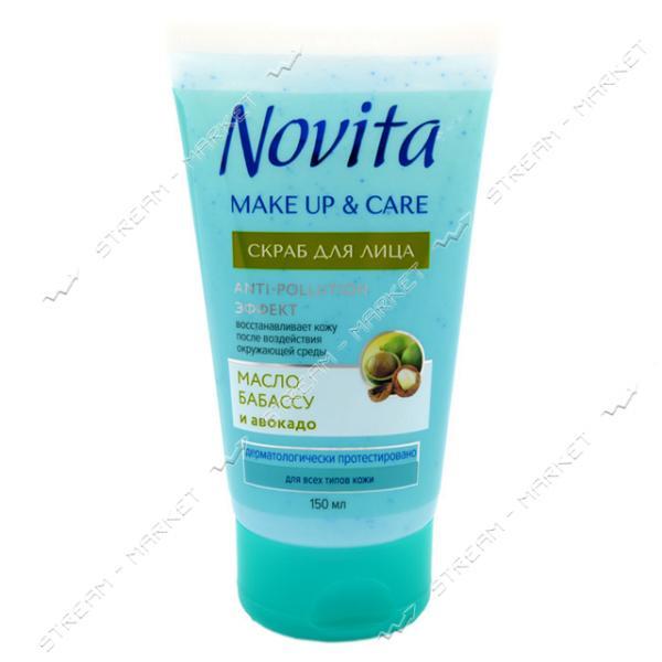 Скраб для лица Novita Make Up & Care 150мл