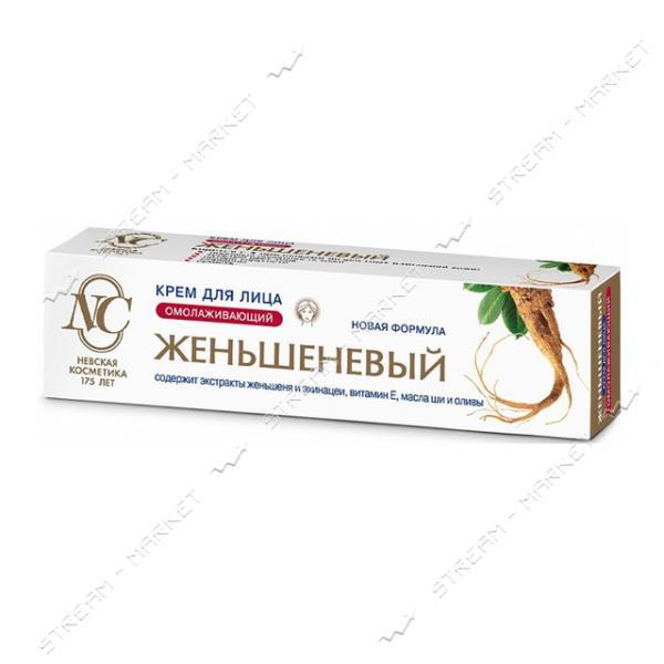 НК Крем для лица для зрелой кожи 40мл