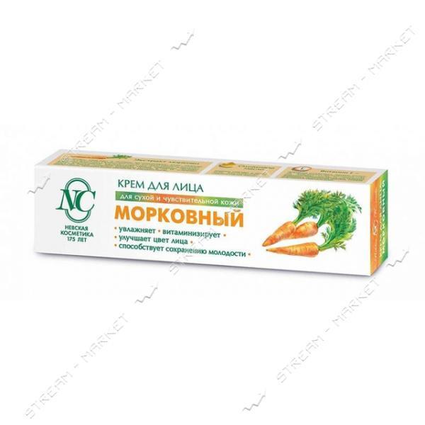 НК Крем Морковный 40мл