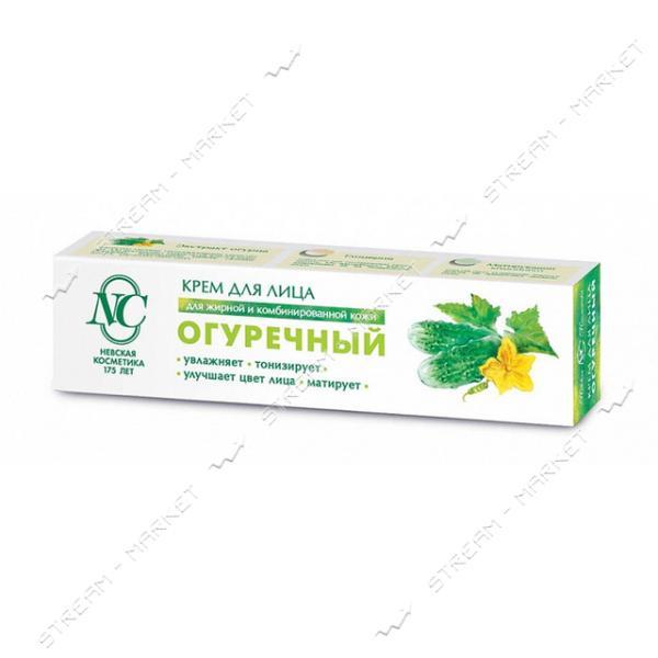 НК Крем Огуречный 40мл