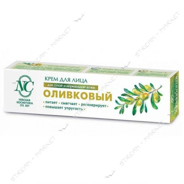 НК Крем Оливковый для сухой и нормальной кожи 40мл