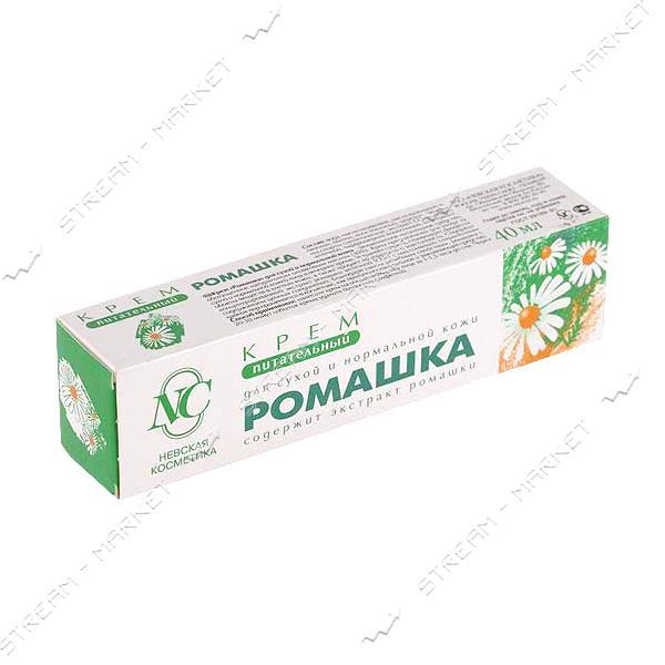НК Крем Ромашковый для сухой и нормальной кожи 40мл