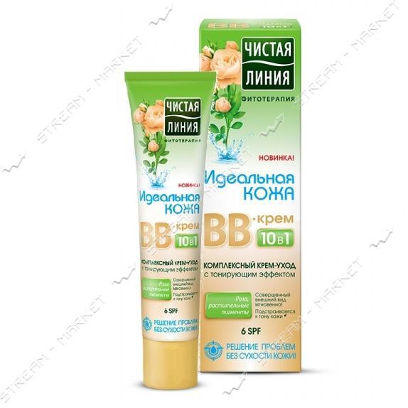 Чистая Линия BB-крем 10в1 Идеальная кожа 40мл