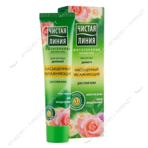 Чистая Линия Крем для лица дневной увлажняющий для сухой кожи 40мл
