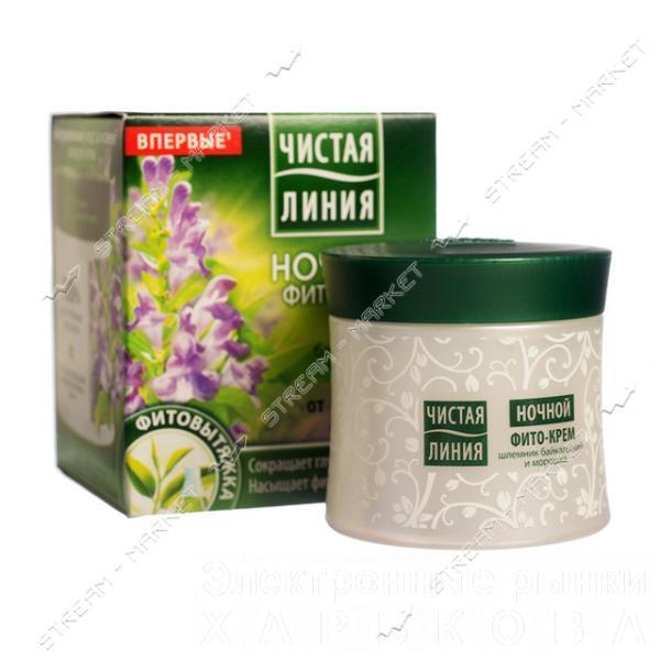 Чистая Линия Фито-крем для лица ночной 55 Шлемник и морошка 45мл - Крем для лица на рынке Барабашова