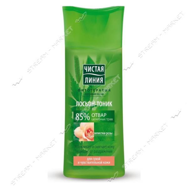 Лосьон-тоник для лица Чистая Линия Лепестки роз для сухой кожи 100мл