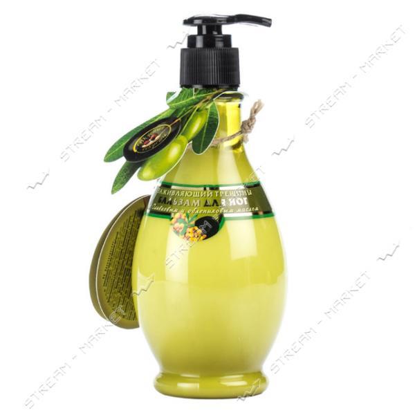 Viva Oliva Бальзам для ног Заживляющий Оливковое масло 275мл
