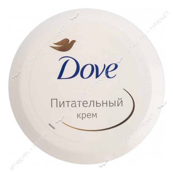 Dove Крем Универсальный питательный 150мл