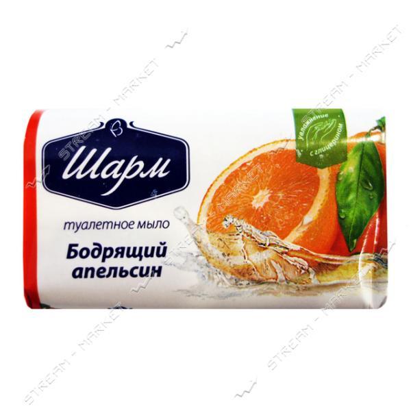 Шарм Мыло туалетное Апельсин 70г