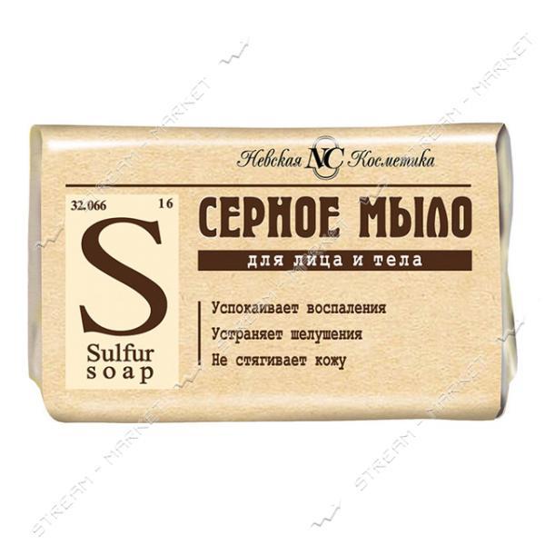 НК Мыло Серное 90г