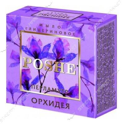POSHE Glamour Мыло глицериновое Орхидея 100г