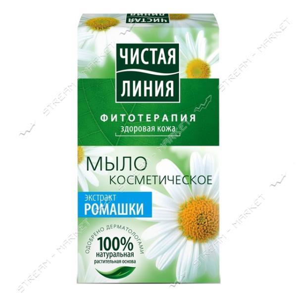 Чистая Линия Мыло косметическое прозрачное с экстрактом ромашки 80г