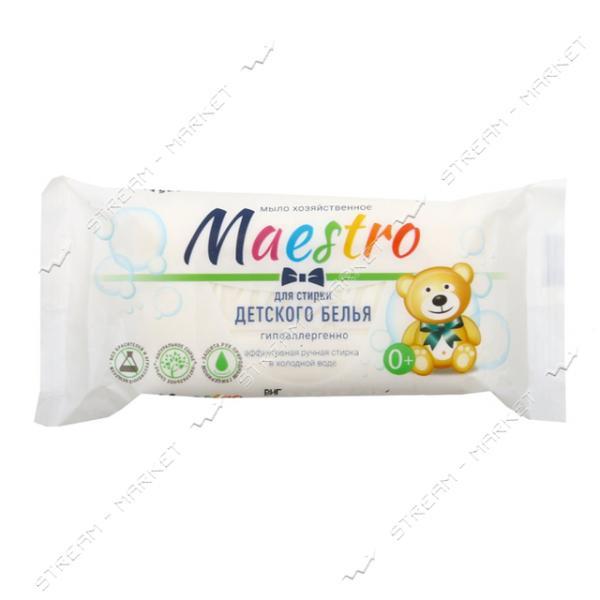 Maestro Мыло хозяйственное для стирки детского белья 125г
