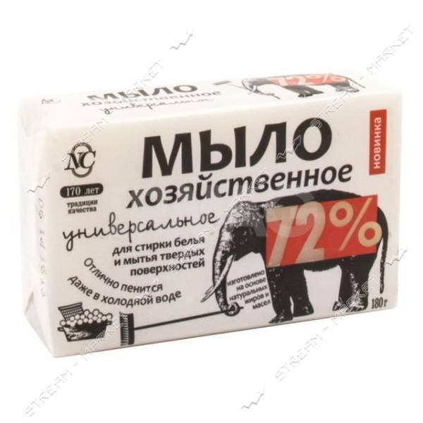 НК Мыло хозяйственное универсальное 72% 180г