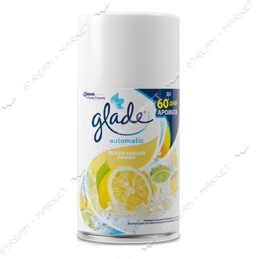 Glade Сменный баллон универсальный Освежающий лимон 269мл