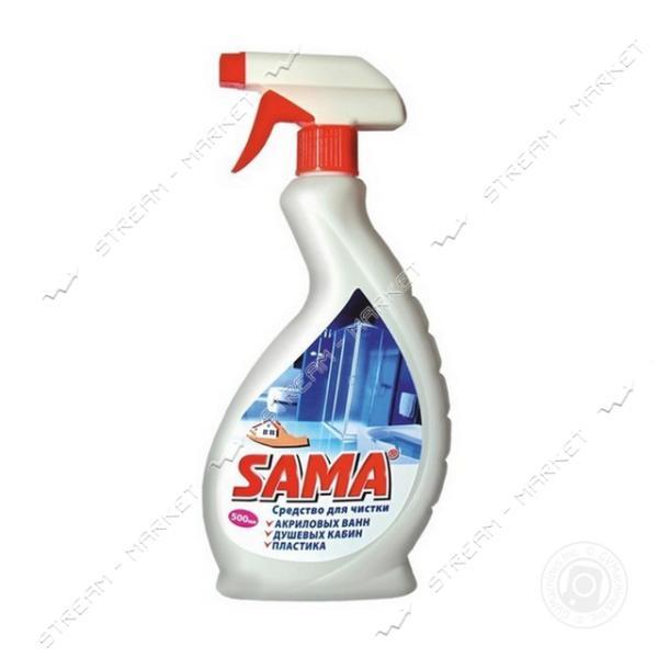 SAMA Средство чистки акриловых ванн спрей 500мл