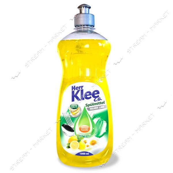 Klee Средство для мытья посуды Лимон и ромашка 1000мл