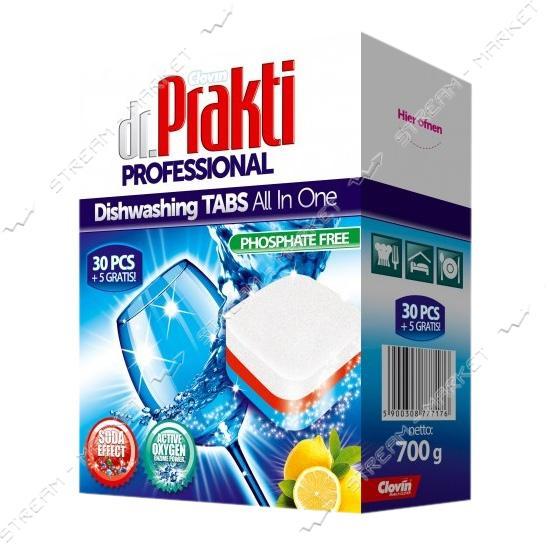 Praktik Таблетки для посудомоечных машин All in 1 35шт