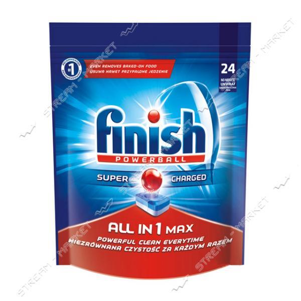 Таблетки для посудомоечных машин FINISH All in 1 Max 24шт