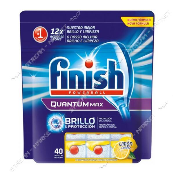 Таблетки для посудомоечных машин FINISH Quantum Лимон 40шт