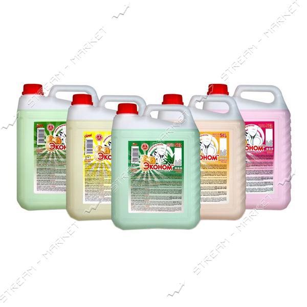 Эконом Средство для мытья посуды Лимон 5кг