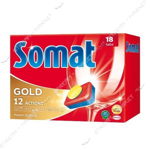 Somat Gold Таблетки для посудомоечных машин 18шт