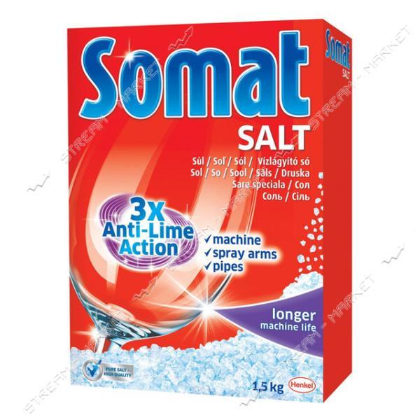 Somat Соль для мытья посуды в посудомоечной машине Тройное действие 1.5кг
