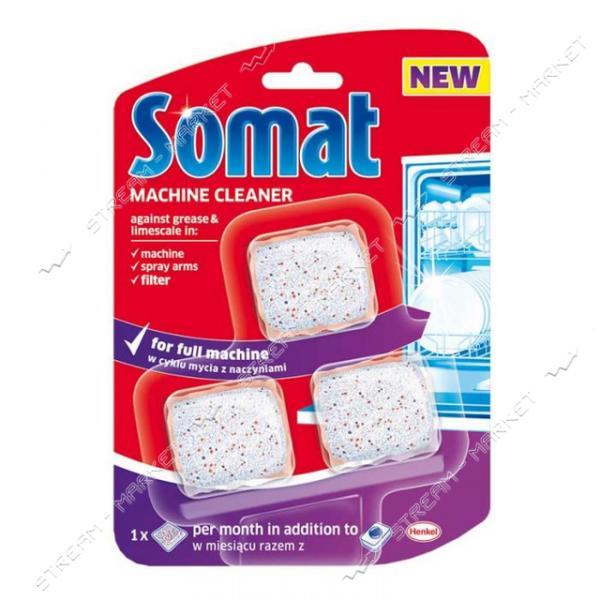 Somat Средство по уходу за посудомоечной машиной Machine Cleaner 3 таблетки