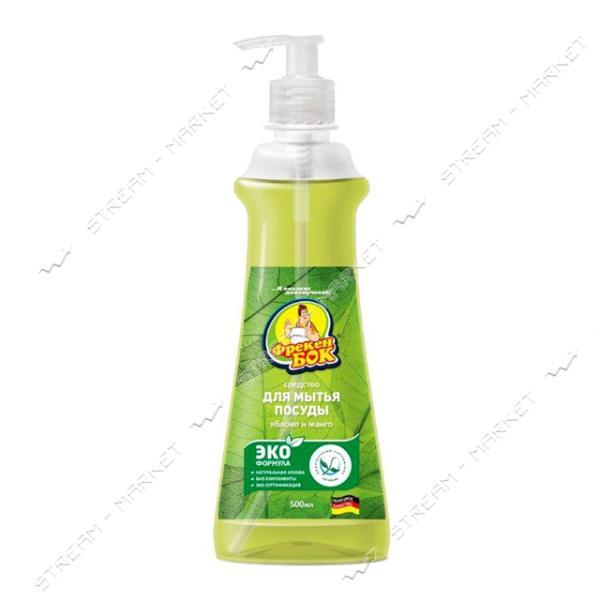 Фрекен Бок Средство для мытья посуды Яблоко и манго 500мл