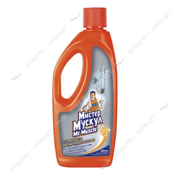 Mr Muscle Гель для прочистки труб против трудных засоров 500мл