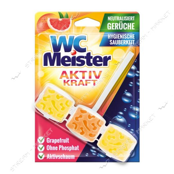 Wc Meister Многофазный блок для унитазов Грейпфрут 45г