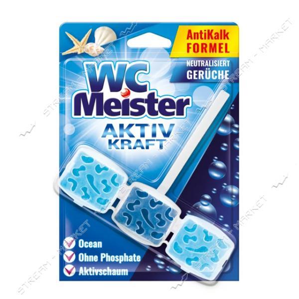 Wc Meister Многофазный блок для унитазов Океан 45г