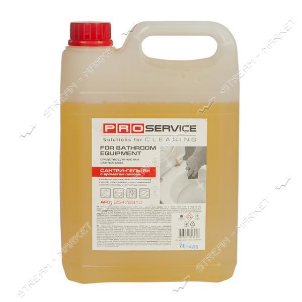 PRO service Средство для мытья и дезинфекции сантехники Лимон Optimum 5л