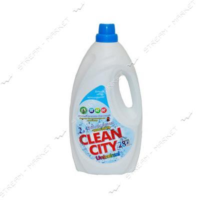 Clean city Гель для стирки Чисте місто универсал 2000мл