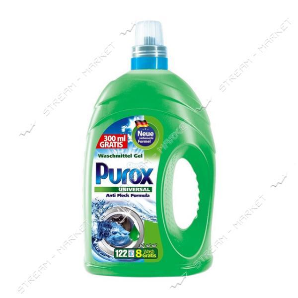 Purox Universal Гель для стирки универсальный 4300мл