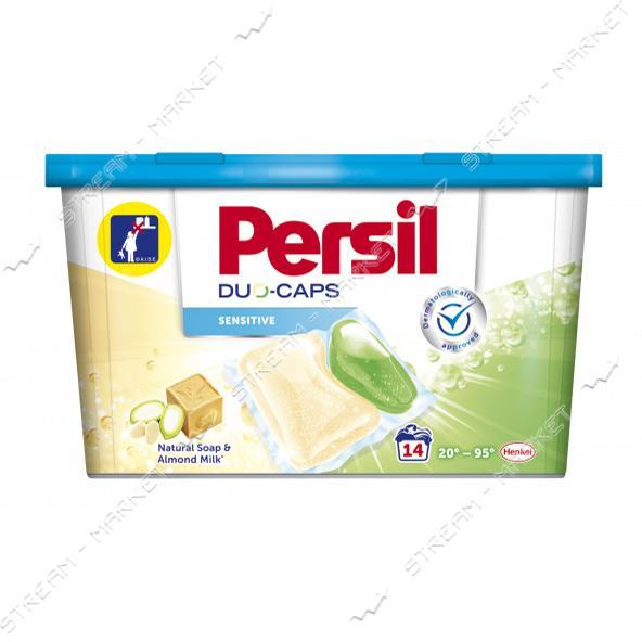 Persil Дуо-капсулы для стирки Сенситив 14шт
