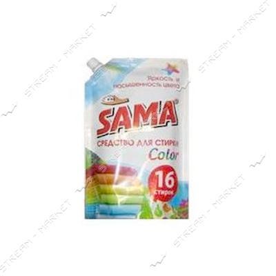 SAMA Гель для стирки цветного белья Color 500г