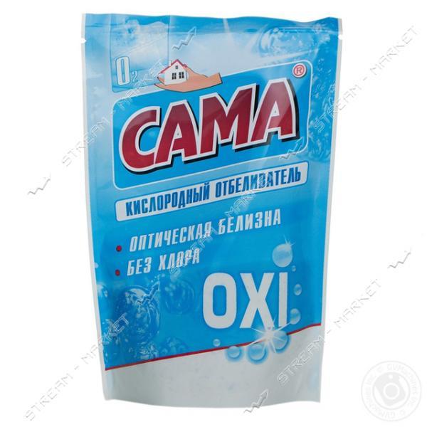 SAMA Отбеливатель кислородный 200г